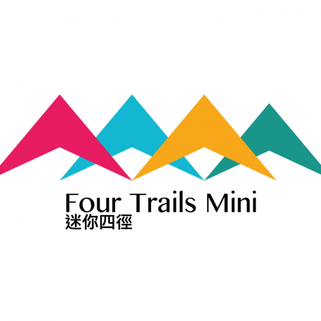 Four Trails Mini  - Lantau Trail 迷你四徑 - 鳳凰徑2020