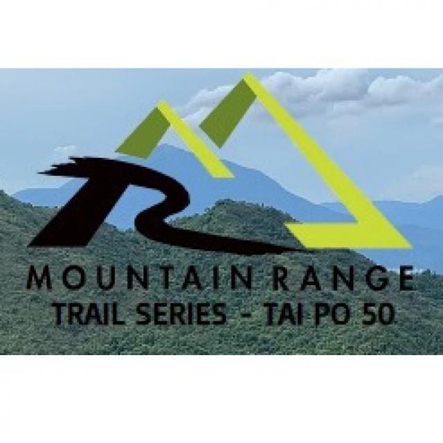 Mountain Range Tai Po 越嶺大埔 2020