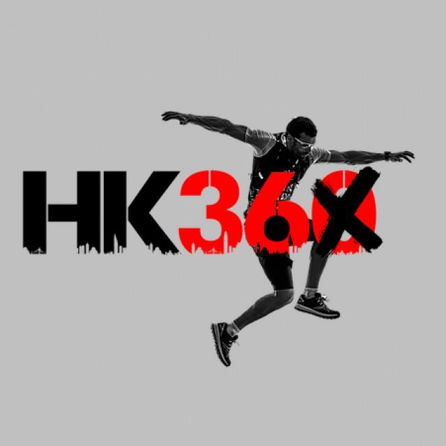 HK36 2020