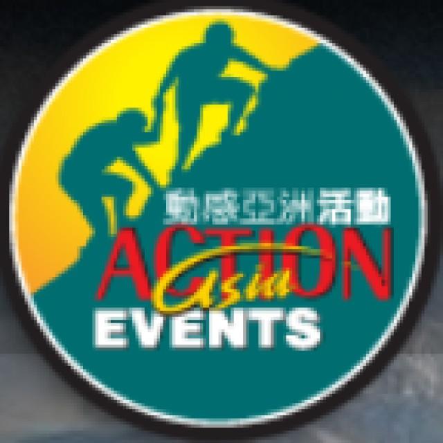 Bonaqua Action X Sprint Trail Series - Repulse Bay 動感亞洲越野跑步賽 – 淺水灣站  2020
