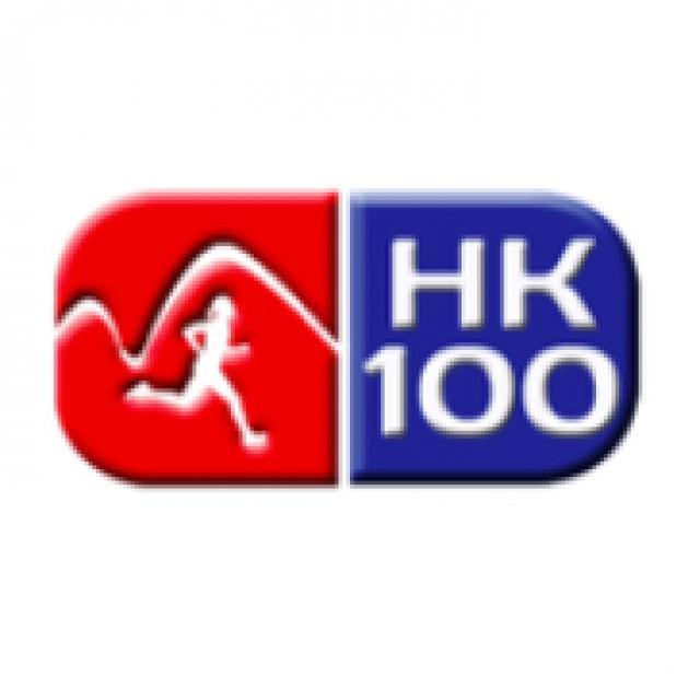 HK100 Flex